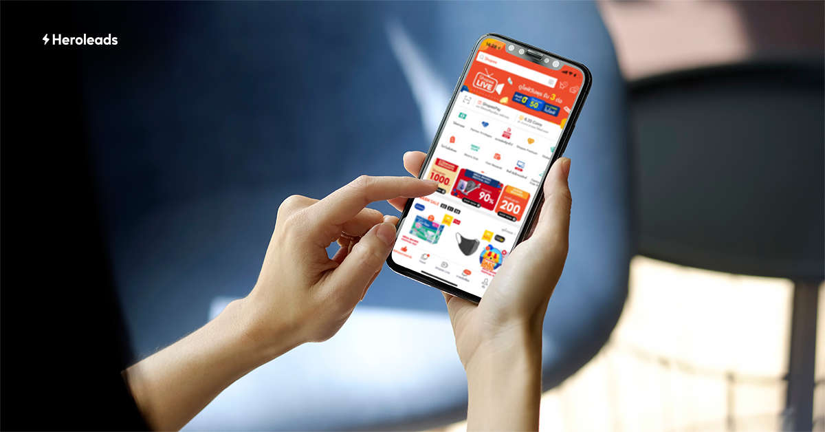 e-commerce, e-commerce marketing, marketplace, shopee